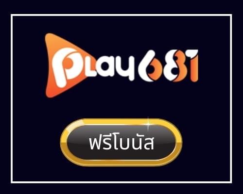 play681th