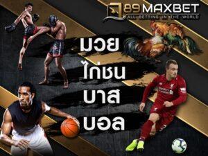 กีฬา 789maxbet