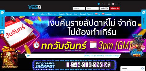 yes8thai homepage